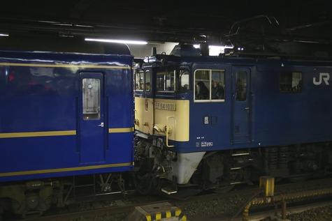 2102 (5)