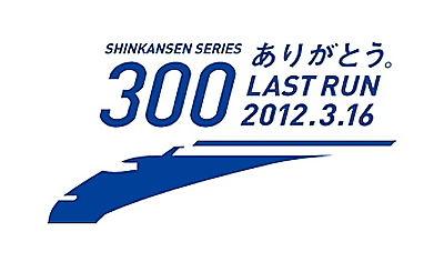 series300