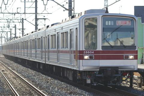 1026 (2)