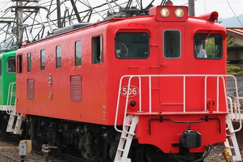 1355x (1)