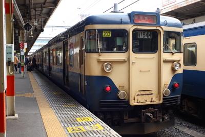 113-Cargo16