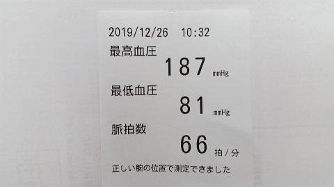 0950 (6)