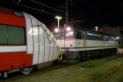 0040 (7)