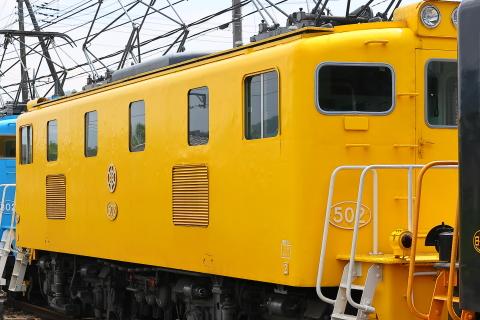 1355x (4)