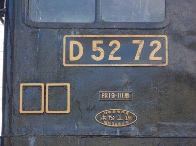 1235 (4)