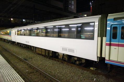 A16R3533