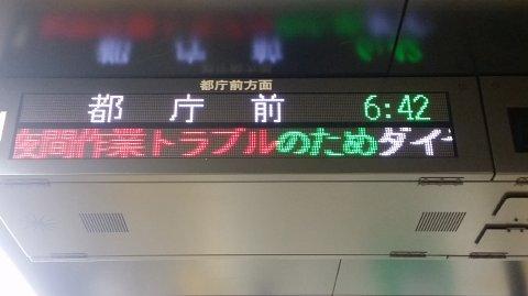 0640 (4)