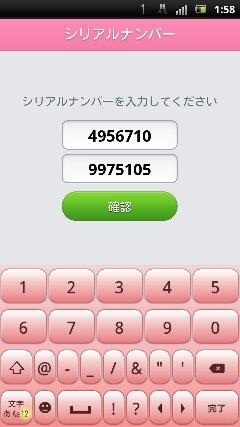 0156 (5)