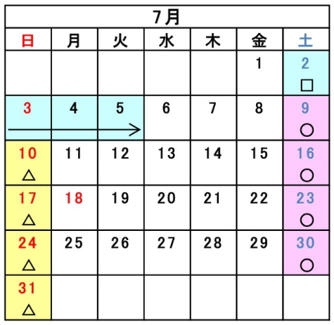 c (1)