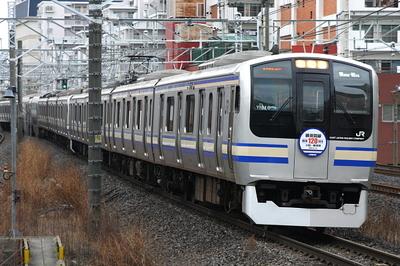 YokosukaLine-120years