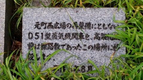 1850 (9)