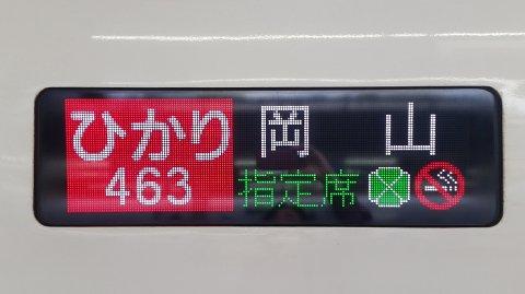 0800 (5)