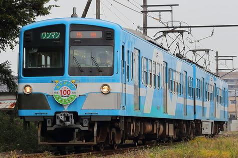 1306 (4)