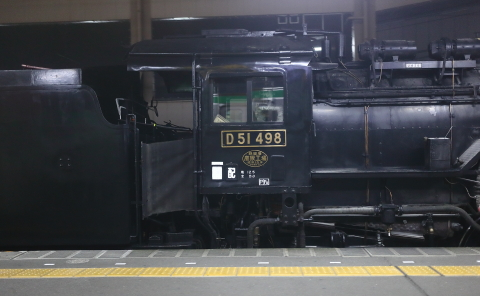 2311 (5)