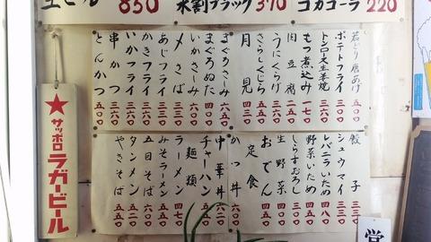 1500 (3)