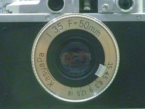 P1100467