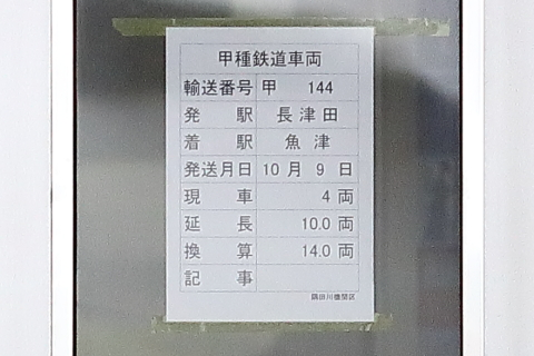 1553 (4)