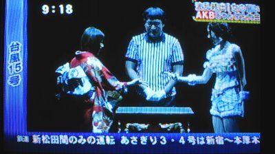 AKBじゃんけん (3)