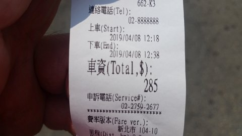 1215 (6)