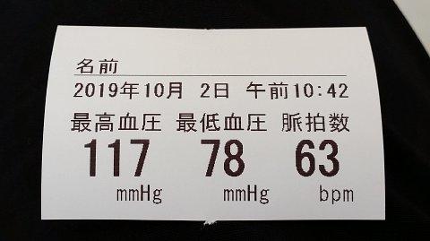 1019 (7)
