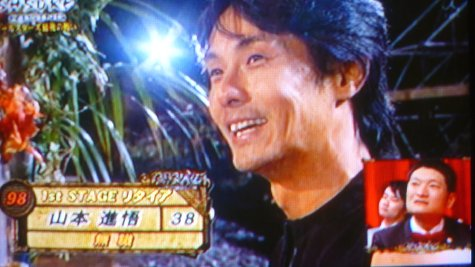 sasuke (11)