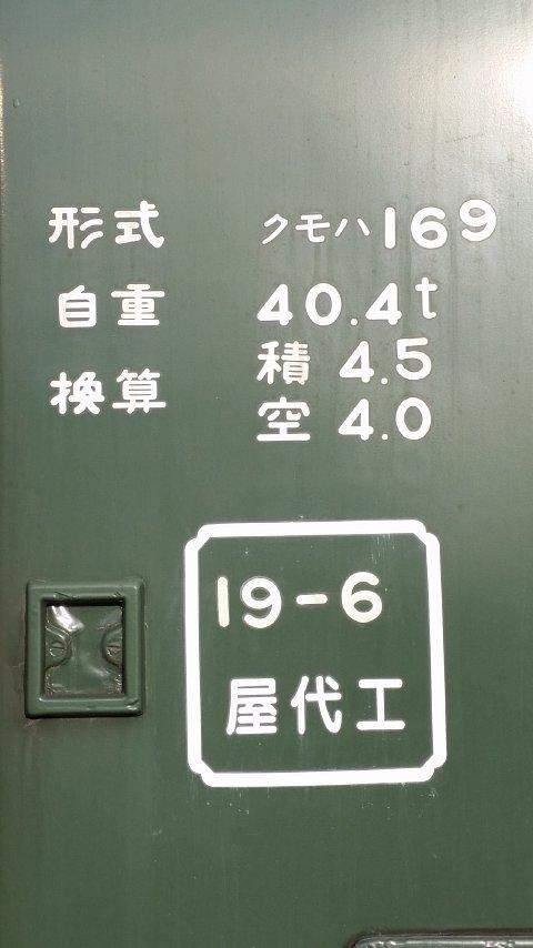 1615 (8)