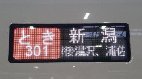 0608 (3)