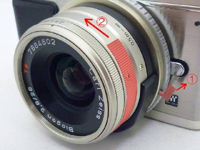 sale3-adapter504