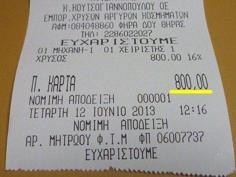 1212 (5)