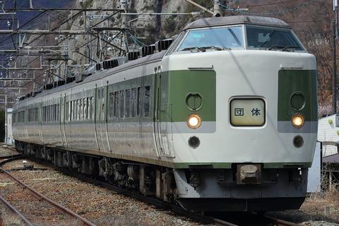 1141 (2)