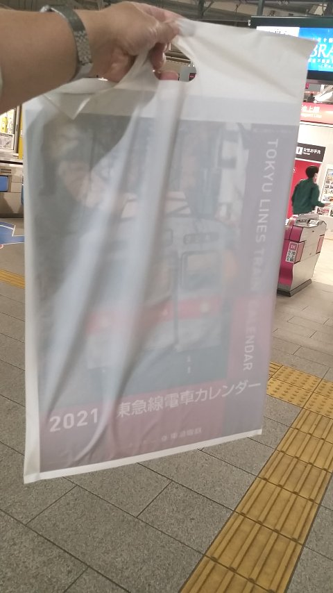 17-0036 (1)