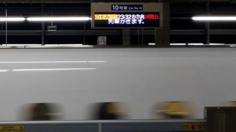 0130 (4)