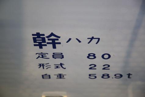 1140 (45)