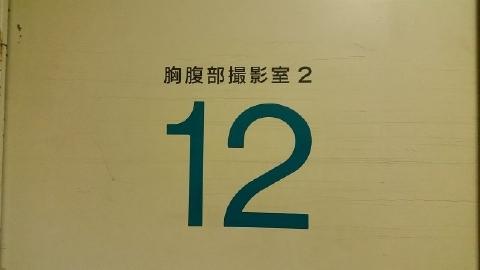 1202 (4)