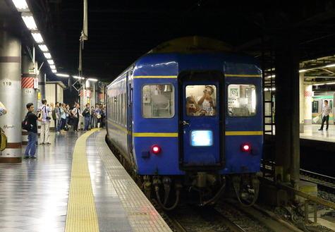 A16R8735