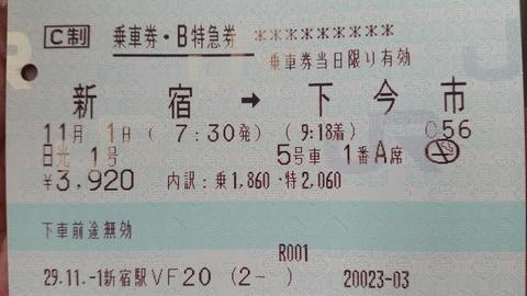 [画像:fc0bb68c-s.jpg]