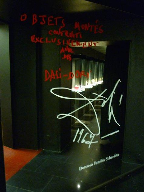 フィゲラスのダリ美術館 (31)