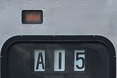 DX8I3485