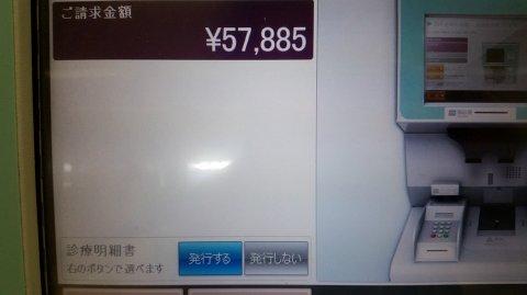 0945 (2)