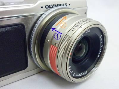 sale3-adapter413