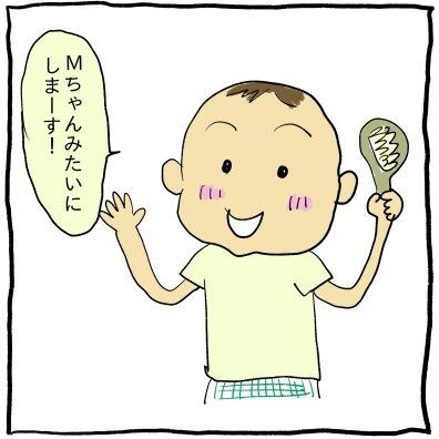 kaminoke_0702_3