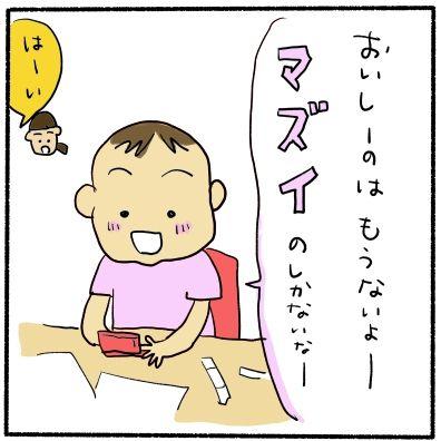 yakkyoku_0707_3