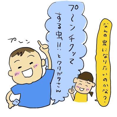tanabata_0705_3