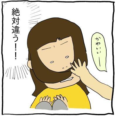 kaminoke_0702_4