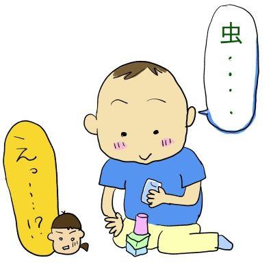 tanabata_0705_2