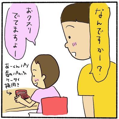 yakkyoku_0707_2