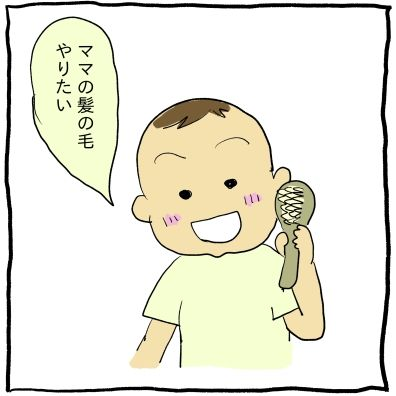 kaminoke_0702_1