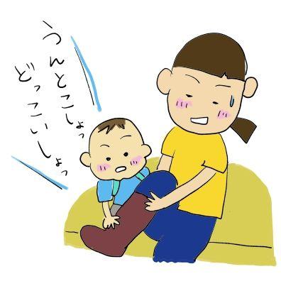 nagagutu_0703_2