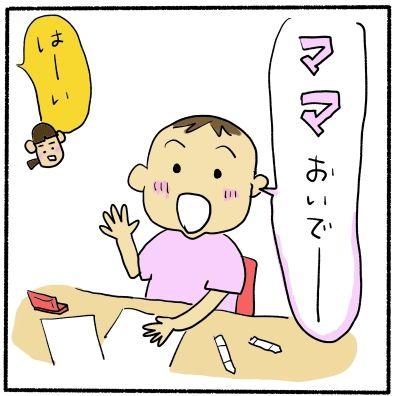 yakkyoku_0707_1