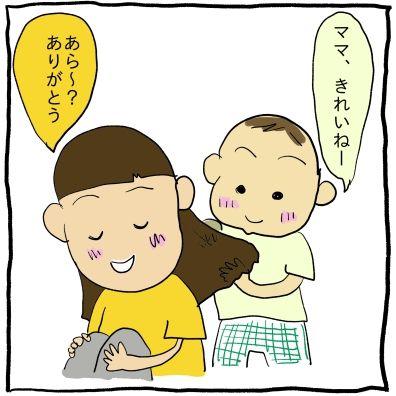 kaminoke_0702_2